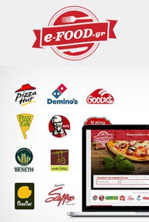 e-food1