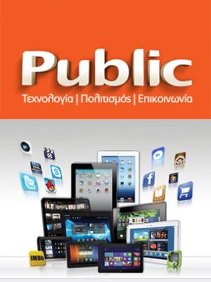 public1