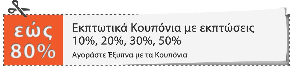 kouponi-banner