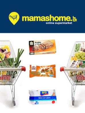 mamashome1