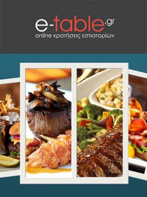 e-table1