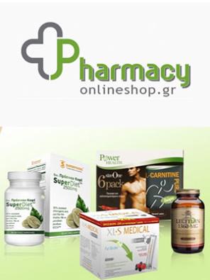 pharmacyonline1