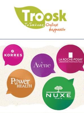 troosk1