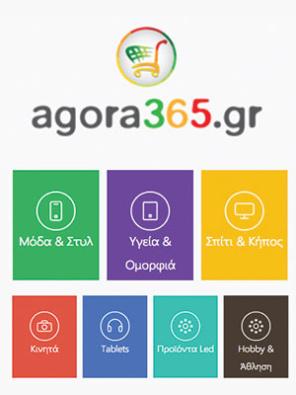 agora365-1