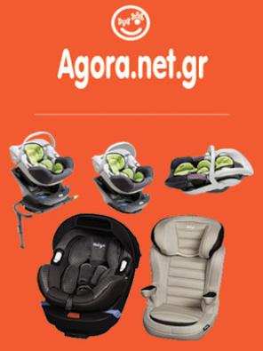 agoranet1