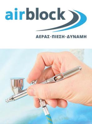 airblock-1