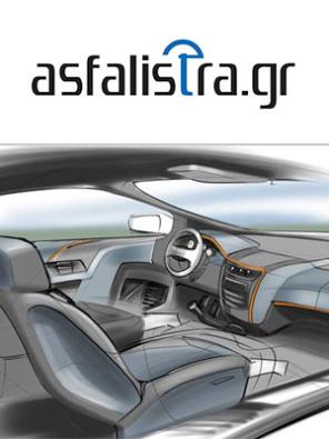 asfalistra1