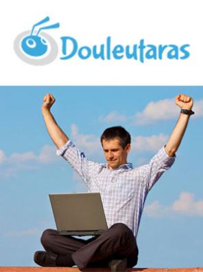 edouleutaras1