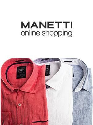 d19f8fb8e312 Manetti - Shopping Online - Οδηγός για τις online αγορές σας!Shopping  Online – Οδηγός για τις online αγορές σας!