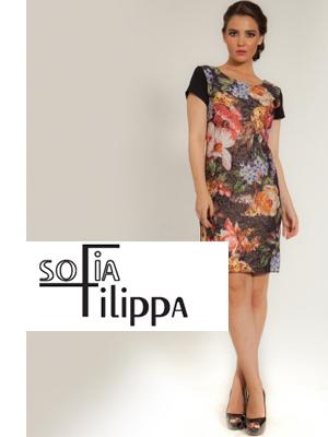 03f19205b0c Sofia Filippa - Shopping Online - Οδηγός για τις online αγορές σας!Shopping  Online – Οδηγός για τις online αγορές σας!